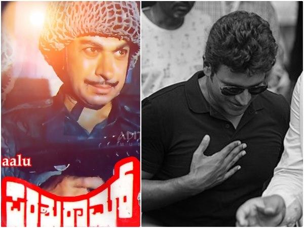 ಪುನೀತ್ - ಸಂತೋಷ್ ಹೊಸ ಚಿತ್ರದ ಟೈಟಲ್ 'ಪರಶುರಾಮ'!?
