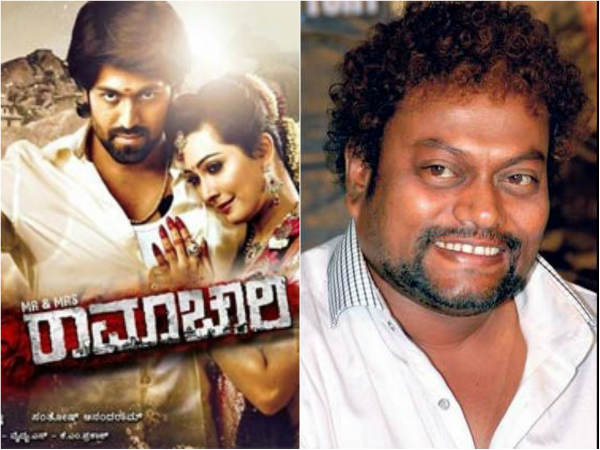 sadhu kokila spoke about mr and mrs ramachari