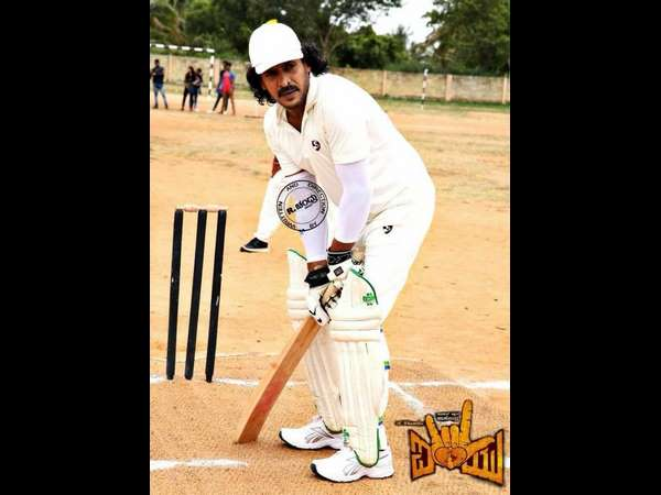 Upendra Cricket Player in I Love You Movie?