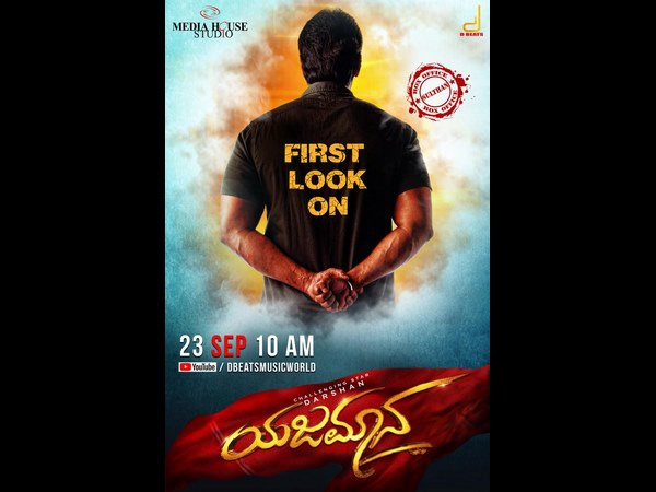 Darshans Yajamana movie first look will be releasing september 23th.