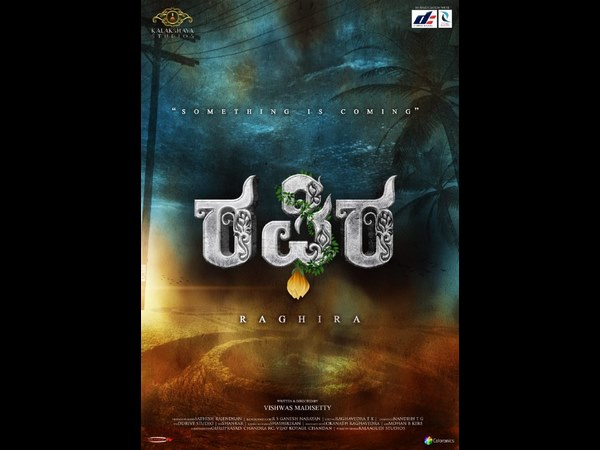 Raghira movie pre teaser released