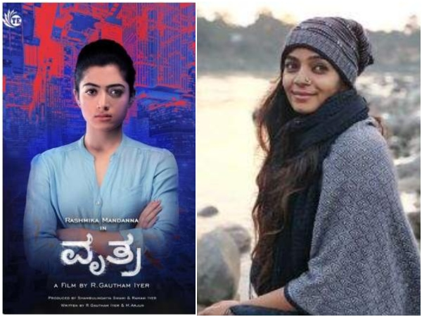 actress nithya shree selected to play lead role in Vrithra kannada movie