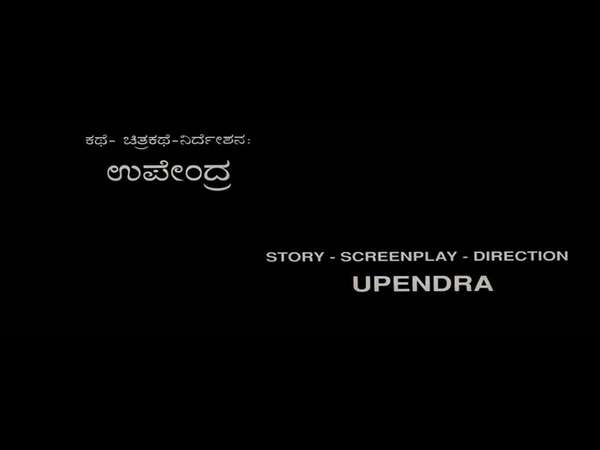 a special article about kannada actor, director upendra