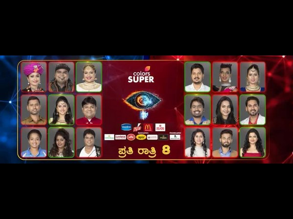 Bigg Boss kannada 6: Viewers can make their favourite contestants safe by voting in Voot
