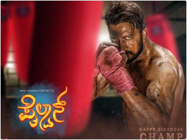actor Sudeep injured in the shooting of Pailwan move.