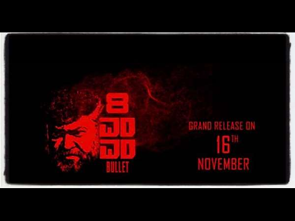 8MM Review : Bangalore Mirror