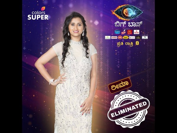 bigg boss kannada 6 week 2 reema eliminated