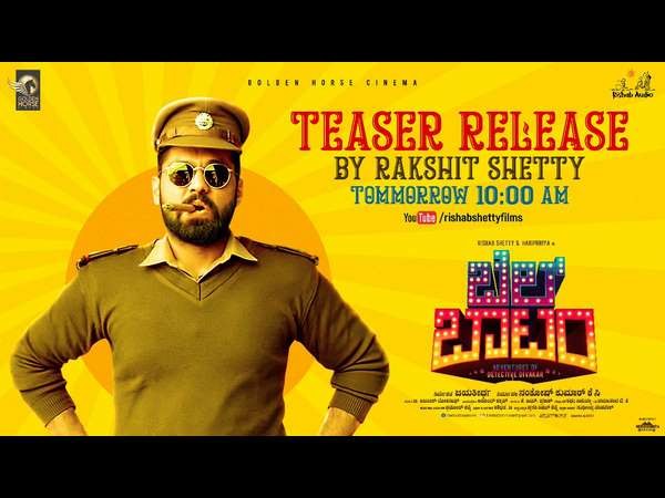 Rakshit shetty to release Bell Bottom teaser