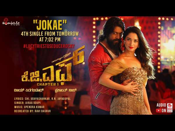 Kgf jokae song releasing december 15th