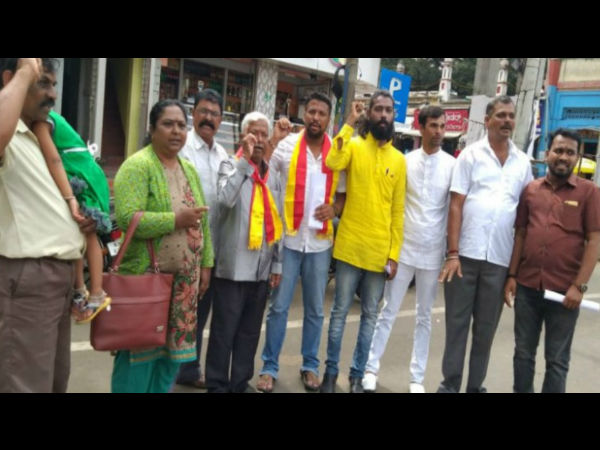 Bigg Boss Kannada 6: Protest in Mysuru against Rakesh and Akshata