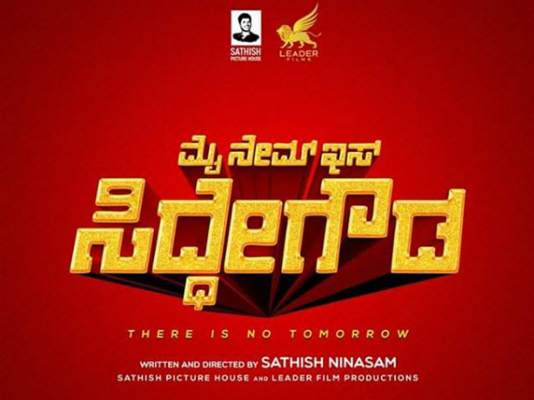 sathish ninasams 1st direction movie tilted as my name is siddegowda
