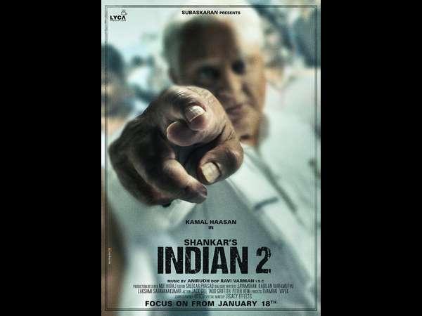 'ಇಂಡಿಯನ್-2' ಚಿತ್ರದ ಫಸ್ಟ್ ಲುಕ್ ಬಿಡುಗಡೆ