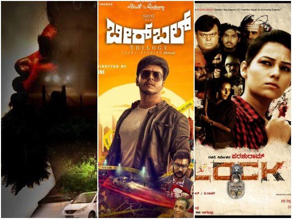 ಹೊಸ ವರ್ಷದ 3ನೇ ಶುಕ್ರವಾರ 3 ಚಿತ್ರಗಳು ಬಿಡುಗಡೆ