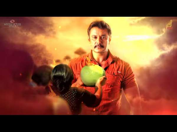 Yajamana movie shivanandi song record