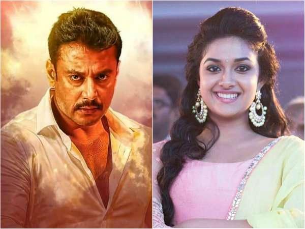 Big News: ದರ್ಶನ್ ಚಿತ್ರಕ್ಕೆ ಕೀರ್ತಿ ಸುರೇಶ್ ನಾಯಕಿ, ಯಾವ ಚಿತ್ರಕ್ಕೆ?