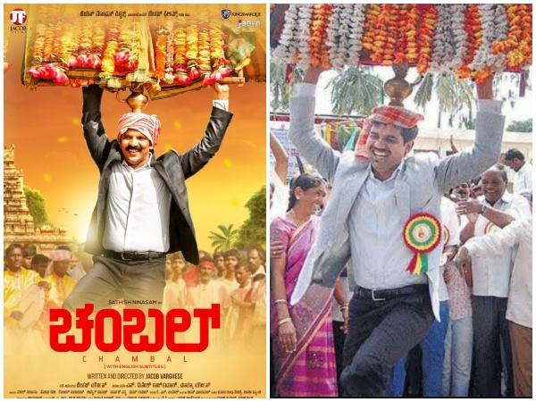 Chambal Review : ಡಿ ಕೆ ರವಿ ಸಾವಿನ ರಹಸ್ಯ ಹೇಳಿದ 'ಚಂಬಲ್'!