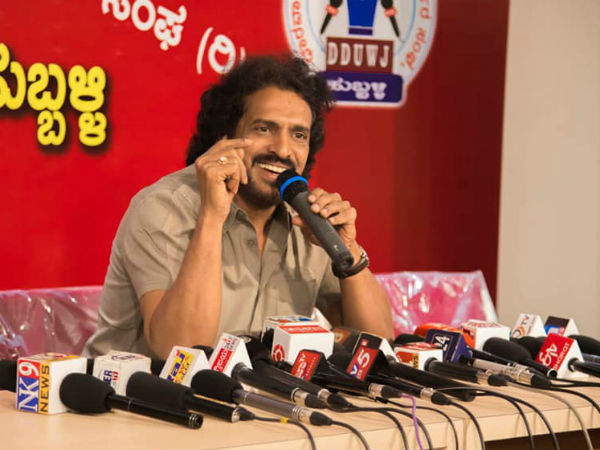 not lok sabha upendra will participate in vidhan sabha elections