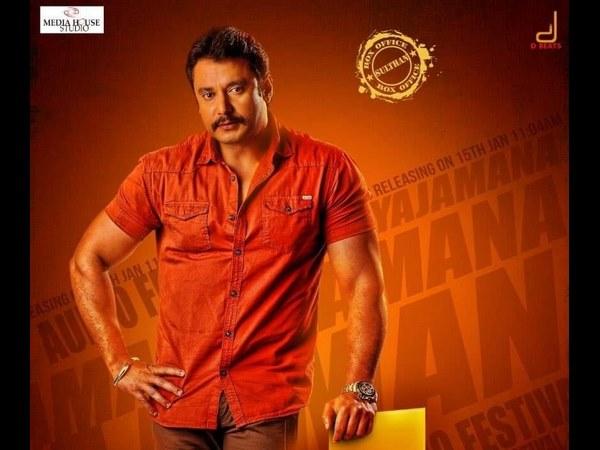 ಮೆಜೆಸ್ಟಿಕ್ ನಲ್ಲಿ 'ಯಜಮಾನ' ಚಿತ್ರಕ್ಕೆ ಮುಖ್ಯ ಚಿತ್ರಮಂದಿರ ಯಾವುದು?