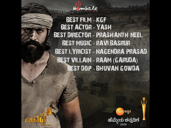 kgf movie got 7 awards in hemmeya kannadiga awards
