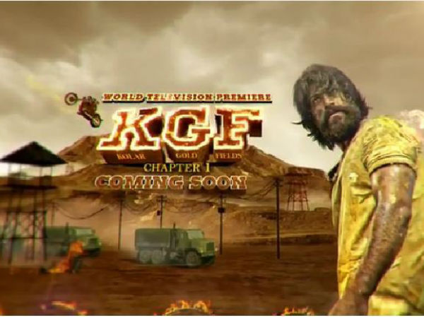 Kgf to premiere on 9th March