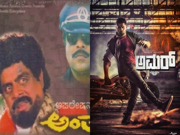 Antha film are set to rerelease Ambarish birth anniversary