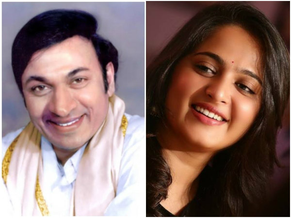 Anushka Shetty remembering Dr Rajkumar on his 91th Birthday