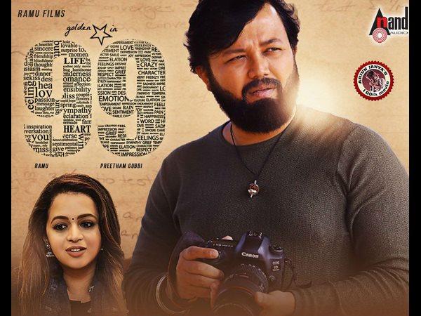 Image result for 99 kannada movie trailer