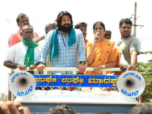 'ಮಾಯಾಂಗನೆ ಸುಮಲತಾ' ಟೀಕೆಗೆ ರಾಕಿಂಗ್ ಸ್ಟಾರ್ ಫುಲ್ ಗರಂ