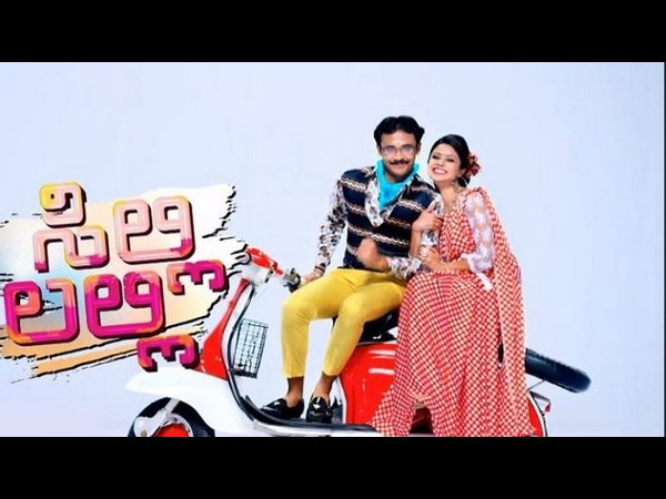 silli lalli kannada comedy serial promo out