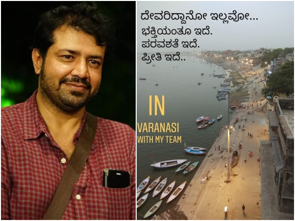 director jayatheertha is going to kashi for Zaid khan film