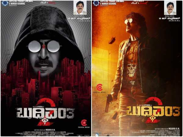 buddhivantha 2 kannada film posters out