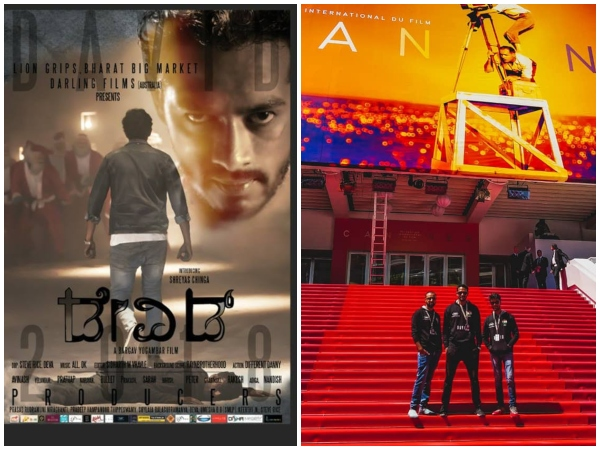 Kannada film David is world premiere at the Cannes Film Festival