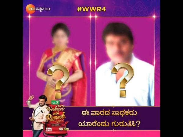 'ವೀಕೆಂಡ್ ವಿತ್ ರಮೇಶ್ 4' - ಈ ವಾರದ ಅತಿಥಿಗಳ ಹೆಸರು ಬಹಿರಂಗ