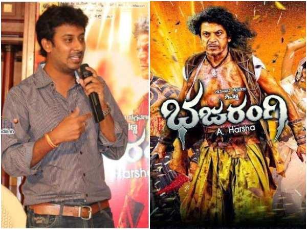 ಬರ್ತಿದೆ 'ಭಜರಂಗಿ 2' : ಶಿವಣ್ಣ - ಹರ್ಷ ಚಿತ್ರಕ್ಕೆ ಟೈಟಲ್ ಬದಲಾವಣೆ