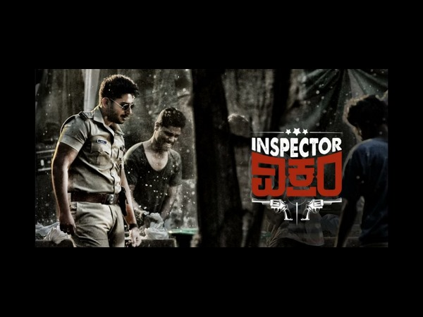 prajwal devaraj starrer inspector Vikram film special teaser will release on his birthday