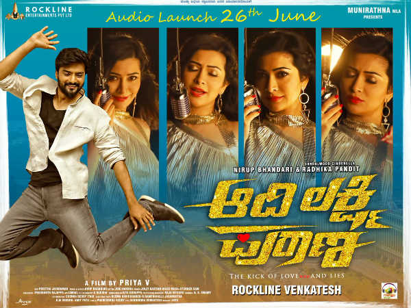 Radhika Pandith starrer Aadi Lakshmi Purana film Audio will release on June 26th