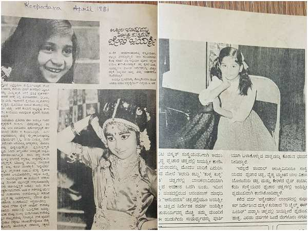 kannada actress sudharani shared her 38 years back article