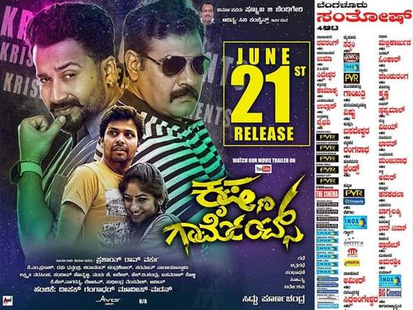 3 kannada movies will be releasing on june 21st