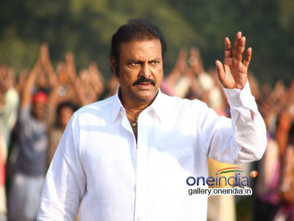 Actor Mohan Babu for the TTD Chairman post sources