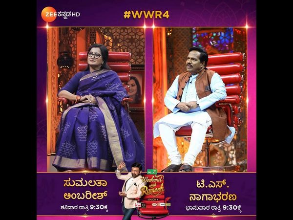 sumalatha will be next guest of weekend with ramesh 4