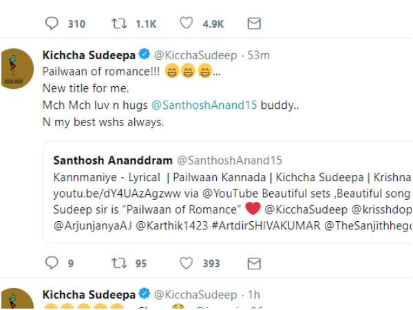 santhosh ananddram gave pailwaan of romance title to sudeep