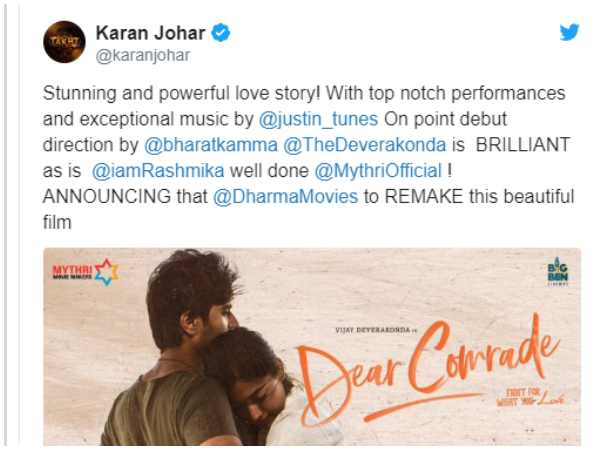 Bollywood famous director and produser Karan Johar liked Rashmika performance in Dear Comrade