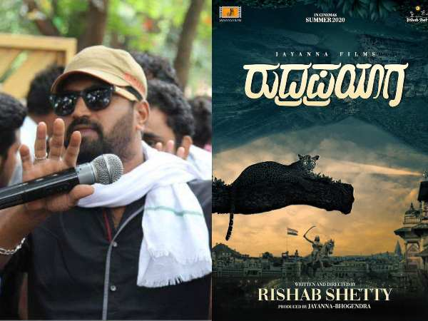 rishab shetty next movie titeld as rudraprayaag
