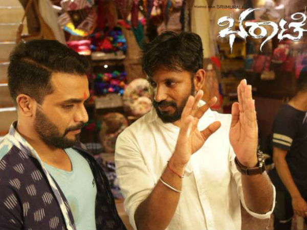 bharate kannada movie will be releasing on september 27