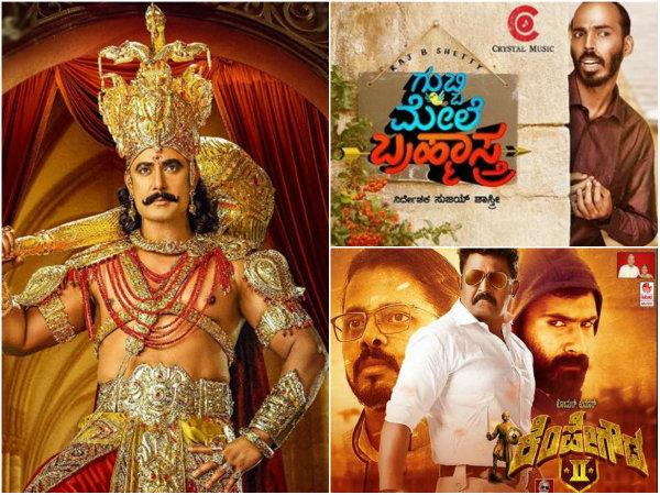 Confusion between kurukshetra and other films
