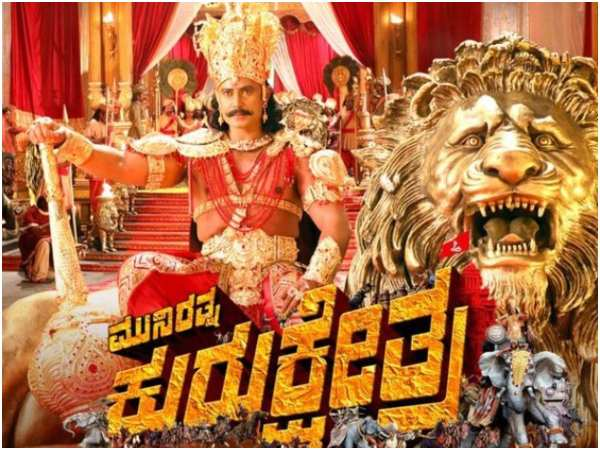 kurukshetra movie other languages trailer will be releasing on july 12th