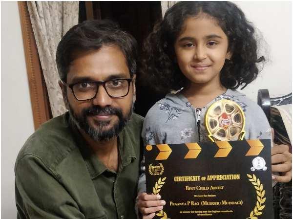 ಇಂಟರ್ ನ್ಯಾಷನಲ್ ಫಿಲ್ಮ್ ಫೆಸ್ಟಿವಲ್ ನಲ್ಲಿ ಪ್ರಶಸ್ತಿ ಪಡೆದ 'ಮುದ್ದು ಮುದ್ದಾಗಿ' ಕಿರುಚಿತ್ರ
