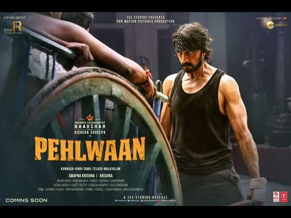 pailwaan movie will be distributed by zee sudios in north india