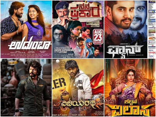 6 kannada movies will be releasing on August 23rd