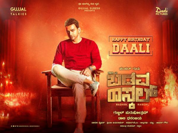 'ಬಡವ ರಾಸ್ಕಲ್' ಚಿತ್ರಕ್ಕೆ ಪುನೀತ್ ರಾಜ್ ಕುಮಾರ್ ಸಾಥ್